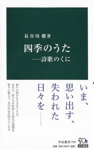 shikinouta-shiikanokuni